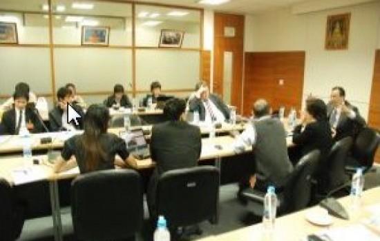 การประชุม Thailand Software Park Alliance ครั้งที่ 1