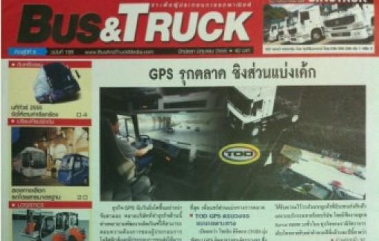 TOD GPS ในนิตยสาร Bus&Truck
