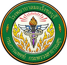โรงพยาบาลมะเร็งชลบุรี