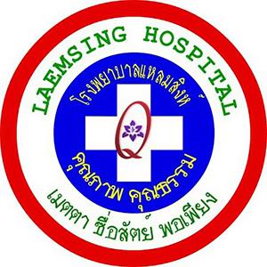 โรงพยาบาลแหลมสิงห์