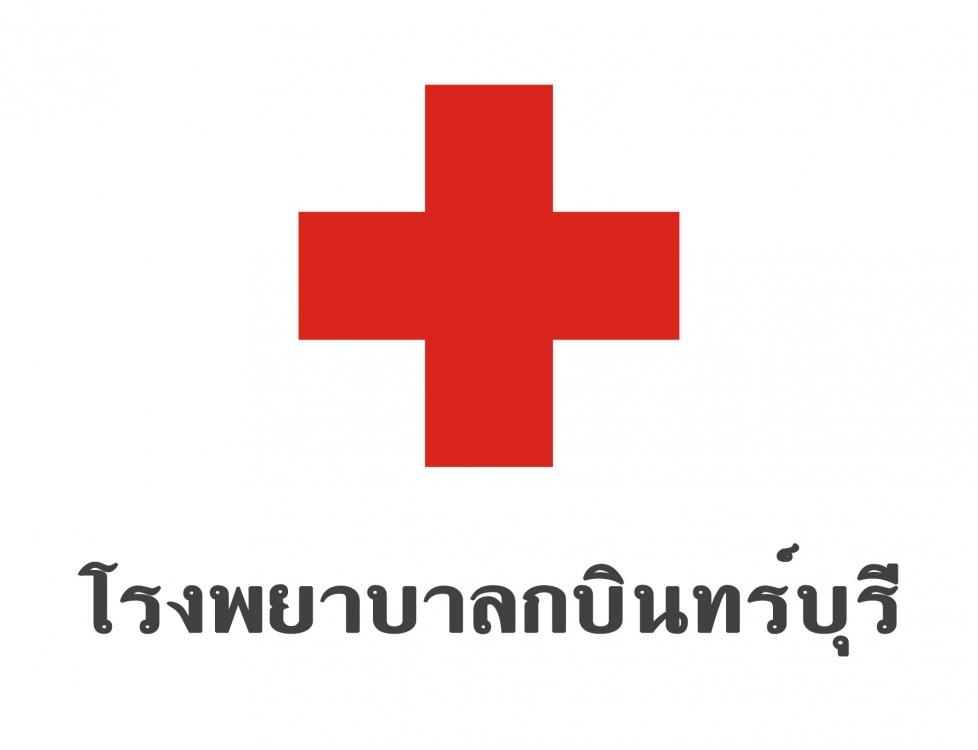 โรงพยาบาลกบินทร์บุรี