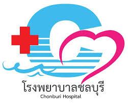 โรงพยาบาลชลบุรี